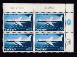 ISRAEL, 1962, Cylinder Blocks Without Tabs Of Mint Stamps, El-Al Airline, SG237, X1028 - Blokken & Velletjes
