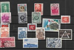 FOR011 - CINA FORMOSA - SPEZZATURE FRANCOBOLLI NUOVI E USATI - 1945-... Republik China