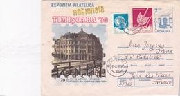 ROUMANIE Marcophilie Enveloppe EXPOSITIA FILATELICA Nationala TIMISOARA '90 - Marcofilia