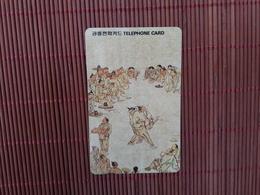 Phonecard Korea  Judo 4800 Used  Rare - Korea (Zuid)