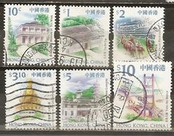 Hong Kong 1999 Vues Views Avec $10 Obl - 1997-... Région Administrative Chinoise