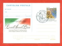 INTERI POSTALI- C 254 - FDC  - ANNULLO ROMA - PAPI - GIOVANNI PAOLO II° - 1946-.. République