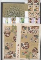 China 2004 , Lot Mit Postfrischen Marken Und Bloecken - 1949 - ... People's Republic