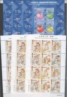 Macao , 6 Postfrische Kleinboegen - Unused Stamps