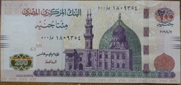 Egypt 2019 - 200 Pounds UNC Tarek Amer Replacement 500 Dated 11/4/2019  (Egypte) (Egitto) (Ägypten) (Egipto) (Egypten) - Egypte