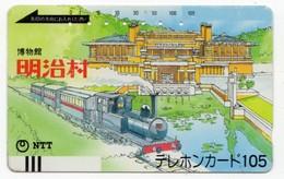 JAPON TELECARTE ANCIENNE NTT FRONTBAR BARCODE 290-015 TRAIN - Trains