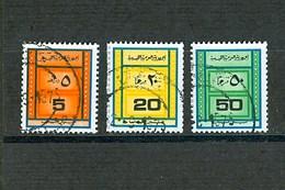 LIBYA - 1975 Coil Stamps Rouleau Rollenmarken (Fine Used PMK) - Libyen