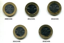 5 Pièces De 50 Dinars Avec Des Millésimes Différents   Presque SUP à FDC - Algeria