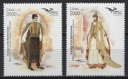 Liban - Lebanon (2019)  - Set -  /  Joint With Euromed - Dress - Dances - Culture - Costumes - Emissions Communes