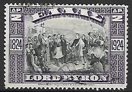 GRECE    -   1924 .  Y&T N° 346 Oblitéré.  Poète  Lord Byron. - Grecia
