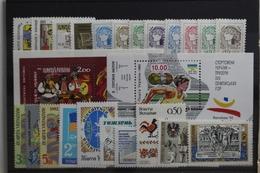 Ukraine Jahrgang 1992 Mit 71-94 ** Postfrisch #TE300 - Ukraine