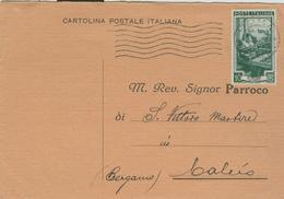 """ROMA-RICEVUTA DI NOTIFICAZIONE MATRIMONIO,1951,PER PARROCCHIA DI """"S.VITTORE M.""""CALCIO(BERGAMO), - Nozze"""