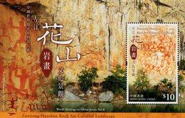 Hong Kong - 2019 - World Heritage In China Series No. 8 - Zuojiang Huashan Rock Art - Mint Souvenir Sheet With Embossing - Neufs