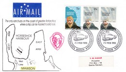 1995 AUSTRALIAN ANTARCTIC TERRITORY TO PAKISTAN COVER ANTARTIC EXPEDITION MAWSON - Covers & Documents