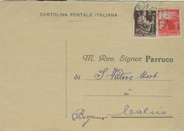 """CHIARI (BRESCIA)-RICEVUTA NOTIFICAZIONE MATRIMONIO,1951,PER PARROCCHIA DI """"S.VITTORE M.""""CALCIO(BERGAMO), - Nozze"""