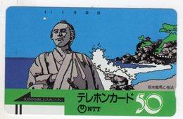 JAPON TELECARTE ANCIENNE NTT FRONTBAR BARCODE 370-004 - Japon