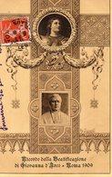 Ricordo Della Béatificazione Roma 1909 - Cristianesimo