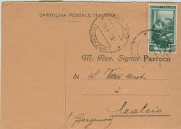 """VAILATE (CREMONA)-RICEVUTA NOTIFICAZIONE MATRIMONIO,1951,PER PARROCCHIA DI """"S.VITTORE M.""""CALCIO(BERGAMO), - Nozze"""