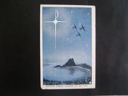BRAZIL - RARE OFFICIAL POST CARD FROM CRUZEIRO DO SUL COMPANY IN THE STATE - 1946-....: Modern Era