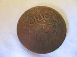 Tunisie: 2 Kharub 1275 (1858) - Tunisie