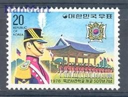 South Korea 1976 Mi 1062 MNH ( ZS9 SKA1062 ) - Militaria