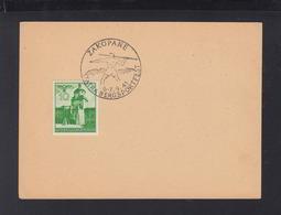 Generalgouvernement Sonderstempel Zakopane 1941 Auf Blanko-Karte - 1939-44: 2. WK