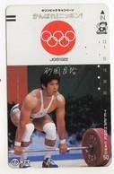 JAPON TELECARTE ANCIENNE NTT FRONTBAR BARCODE 390-051 Année 1987 J O - Jeux Olympiques