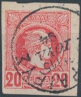 GREECE - 1889, Mi 80, Yt 81, Small Hermes, 20 Lept - Oblitérés