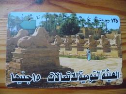 Phonecard Egypt - Aegypten