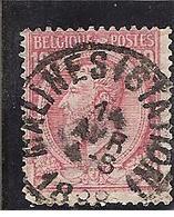Belgique N° 46 Malines Station - 1893-1900 Fine Barbe