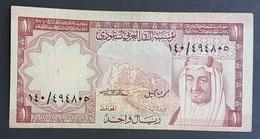 RS - Saudi Arabia King Khaled 1 Riyal Banknote - Saudi-Arabien