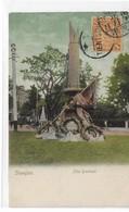 CARD CINA SHANGHAI JLTIS-DENKMAL MONUMETO CON ALBERO ROTTO DI NAVE CORONE FIORI BANDIERA-FP-V-2-0882-29172 - Cina