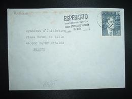 LETTRE TP AUTRICHE ALBAN BERG S 6 OBL.MEC.9-4 86 WIEN + ESPERANTO - Esperanto