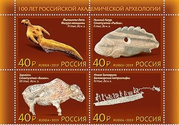 Russia 2019 Set 4 V MNH The 100th Anniversary Of The Russian Academic  Archaeology - Archaeology