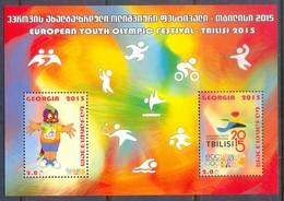 D190- Georgia 2015. European Youth Olympic Festiva. - Georgia