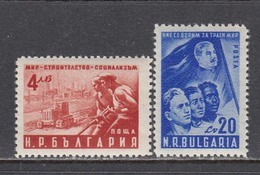 Bulgaria 1950 - Bulgarischer Friedenkongress, Mi-Nr. 753/54, MNH** - 1945-59 People's Republic