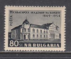 Bulgaria 1954 - 85 Years Academy Of Sciences, Mi-nr. 927, MNH** - 1945-59 Volksrepublik