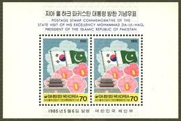 J116- Korea 1985 (PKR) State Visit Zia Ul Haq President Of Pakistan. Flag. - Korea, South