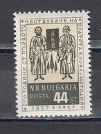 Bulgaria 1957 - 100th Anniversary Of The Canonization Of Kyrillos And Methodius, Mi-Nr. 1026, MNH** - 1945-59 Volksrepublik