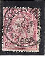 Belgique N° 46 Bruxelles Nord 1 - 1893-1900 Fine Barbe
