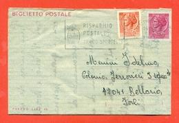 INTERI POSTALI-  - Biglietti Postali- B47 - - Ganzsachen