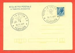 INTERI POSTALI-  - Biglietti Postali- B48 - FDC - Interi Postali