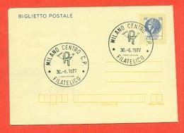 INTERI POSTALI-  - Biglietti Postali- B49 - FDC - Interi Postali