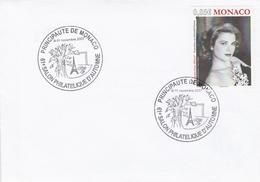 OBLIT. ILLUSTRÉE Avec TOUR EIFFEL - SALON De PARIS 11/2007 S/  MONACO 2596 GRACE KELLY - Lettres & Documents