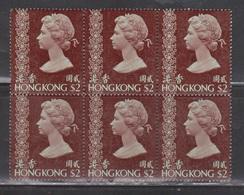 HONG KONG Scott # 285a MNH Block Of 6 - QEII Definitive Wmk 373 - Perf 14 X 14.5 - Hong Kong (...-1997)