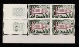 Coin Daté - YV 1238 N** Coin Daté Du 4.12.59 - 1960-1969