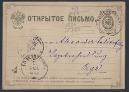 R38.Open Intercity Letter. Post Office 1882, Goldingen Riga. Russian Empire. - 1857-1916 Empire