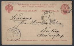 R40.Open International Letter. Post Office 1898 Warsaw Berlin. Russian Empire. - Briefe U. Dokumente