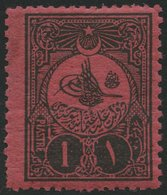 PORTOMARKEN P 29E *, 1908, 1 Pia. Schwarz Auf Rosa, Gezähnt 131/4:12, Falzrest, Pracht, Mi. 140.- - 1921-... República