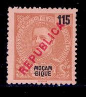 ! ! Mozambique - 1917 King Carlos Local Republica 115 R - Af. 195 - No Gum - Mozambique